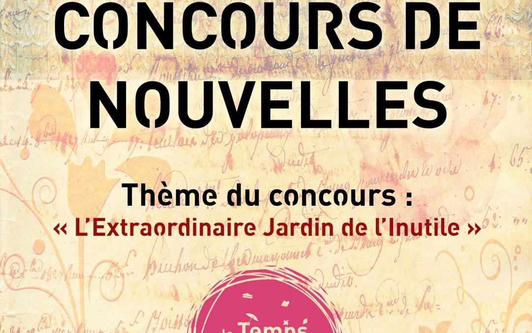 CONCOURS DE NOUVELLES !